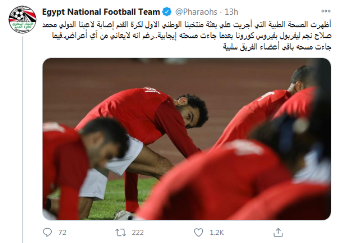 Mohamed Salah terinfeksi corona