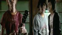 musik tanah air, Kangen Band, bintang 14 hari, kunci gitar, lirik lagu