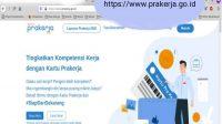 Alamat Situs Kartu Prakerja, Email Resmi Kartu Prakerja, Kartu Prakerja gelombang 12