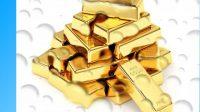 harga emas batangan, harga emas di pegadaian