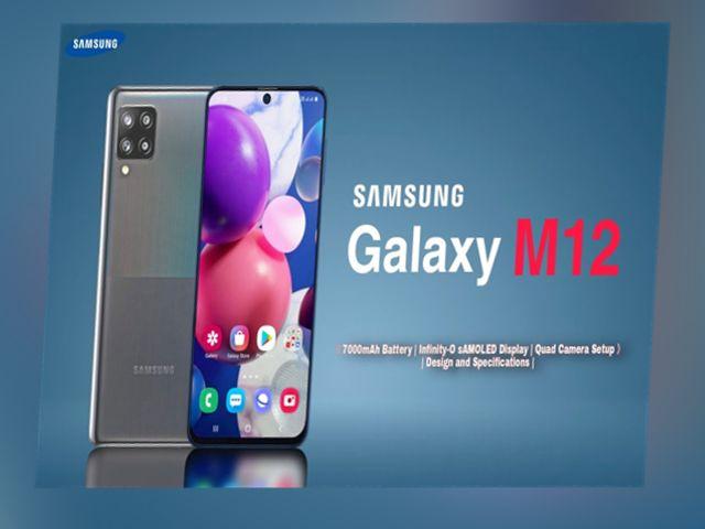 harga samsung galaxy m12, kamera samsung m12, spesifikasi samsung galaxy m12